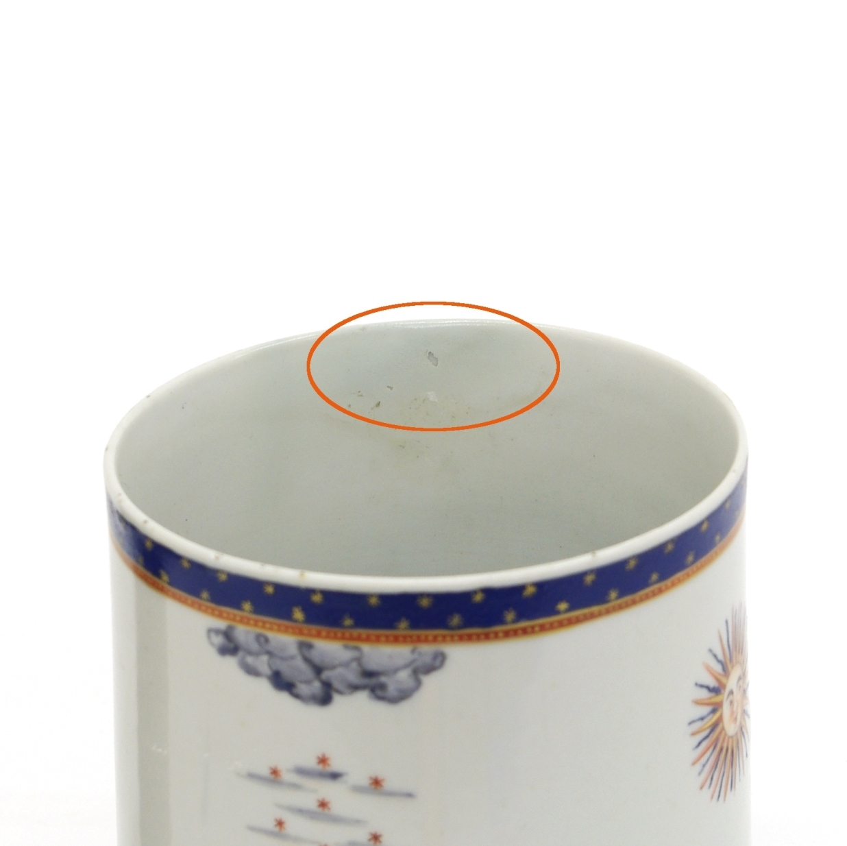 View 7: Chinese Export Porcelain Masonic Mug, c. 1795