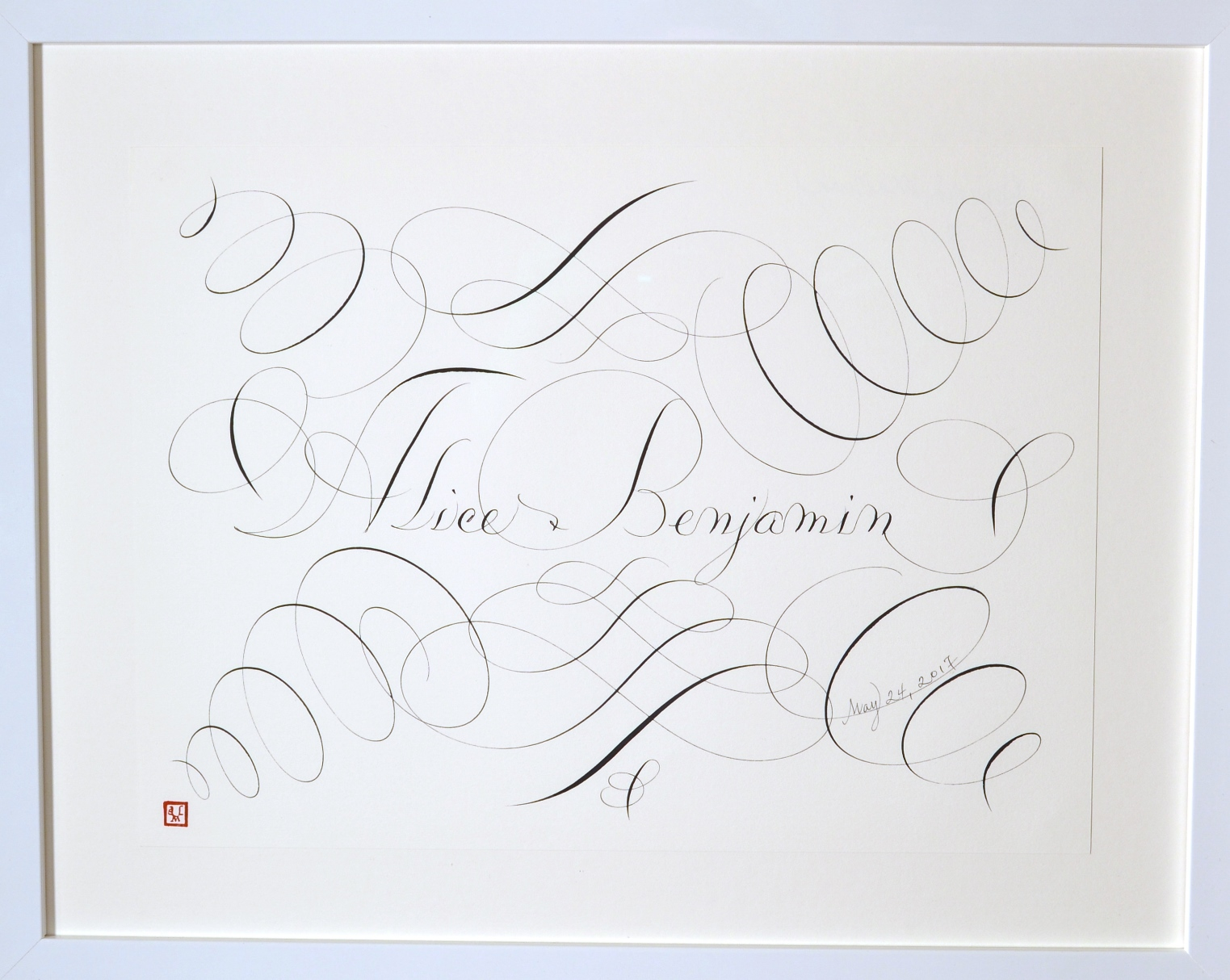 View 7: Commissioned Calligraphy