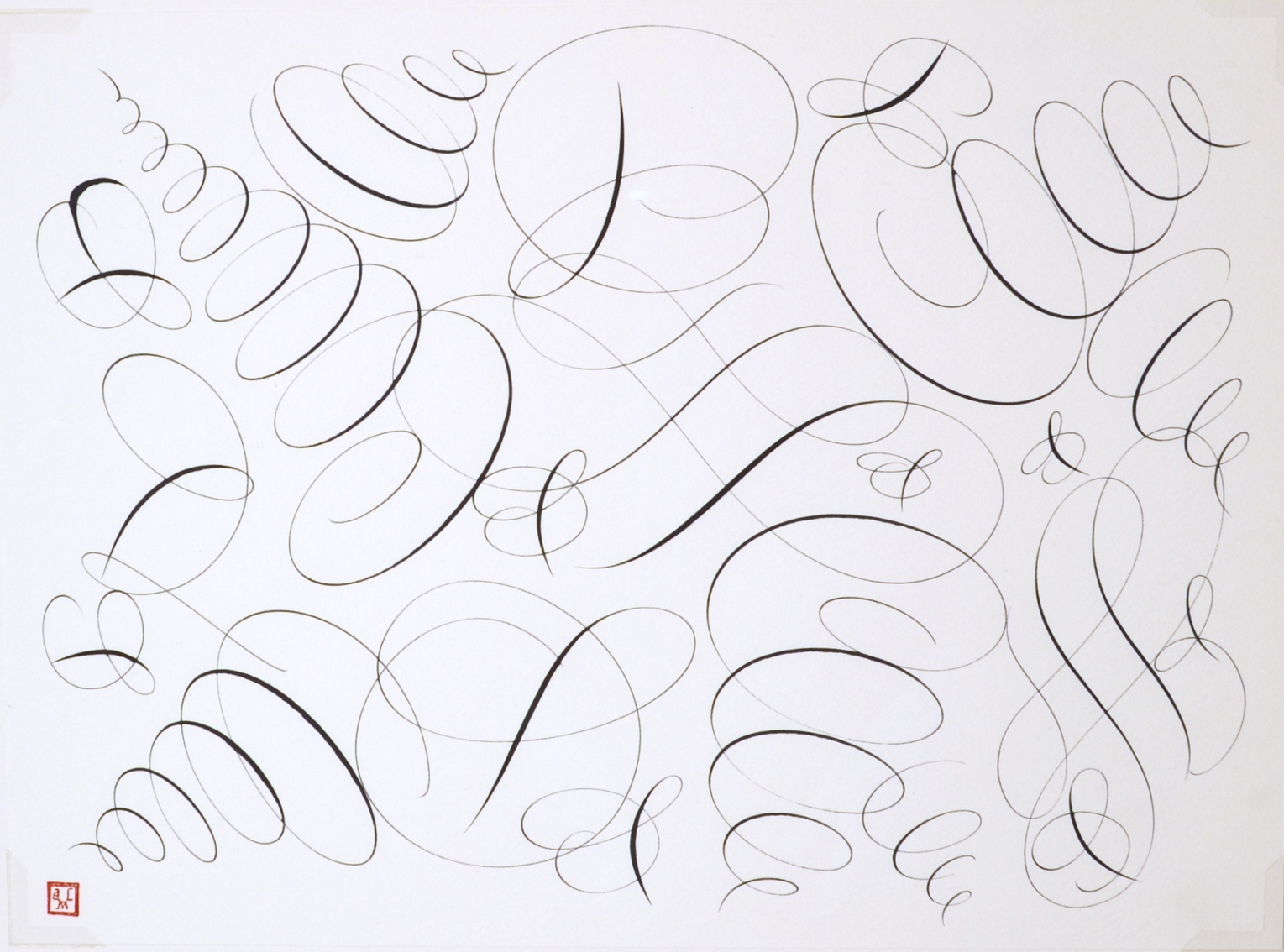 "View 2: ""Calligraphic Drawing #2"""