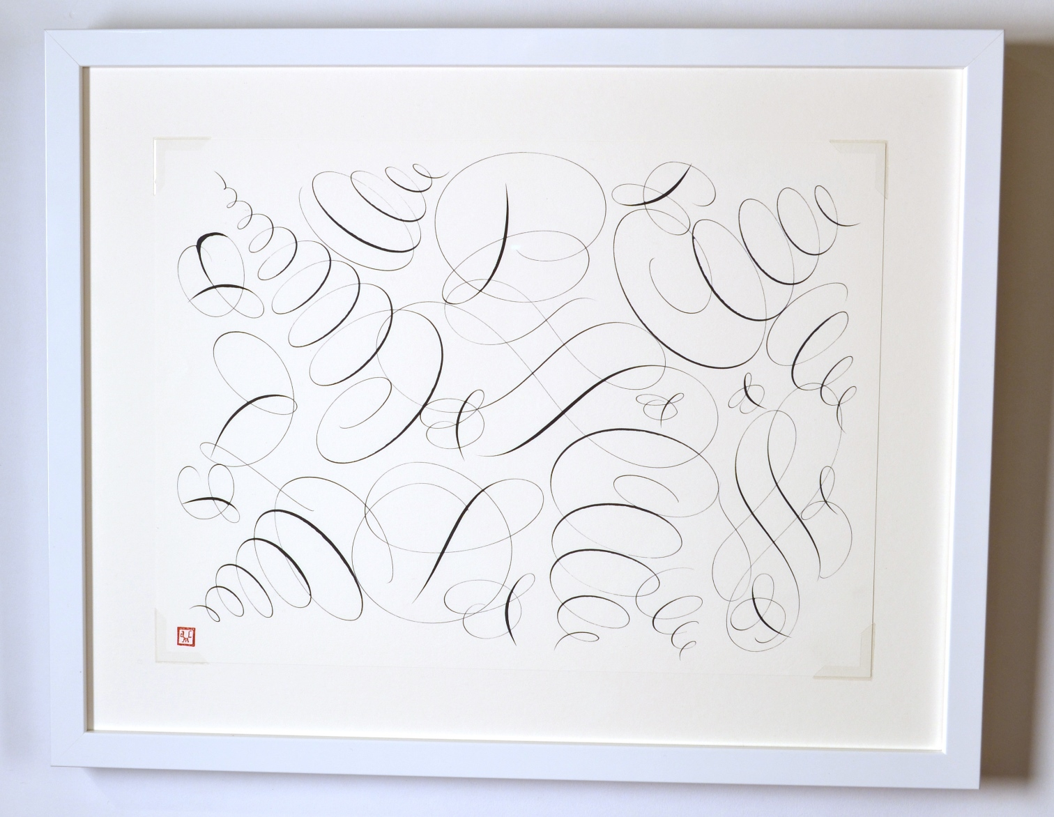 "View 5: ""Calligraphic Drawing #2"""
