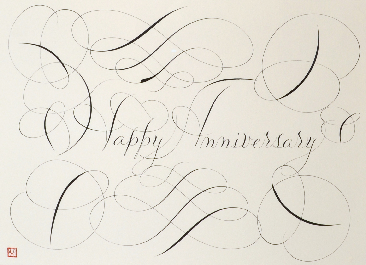 """Calligraphic Drawing, Happy Anniversary"""