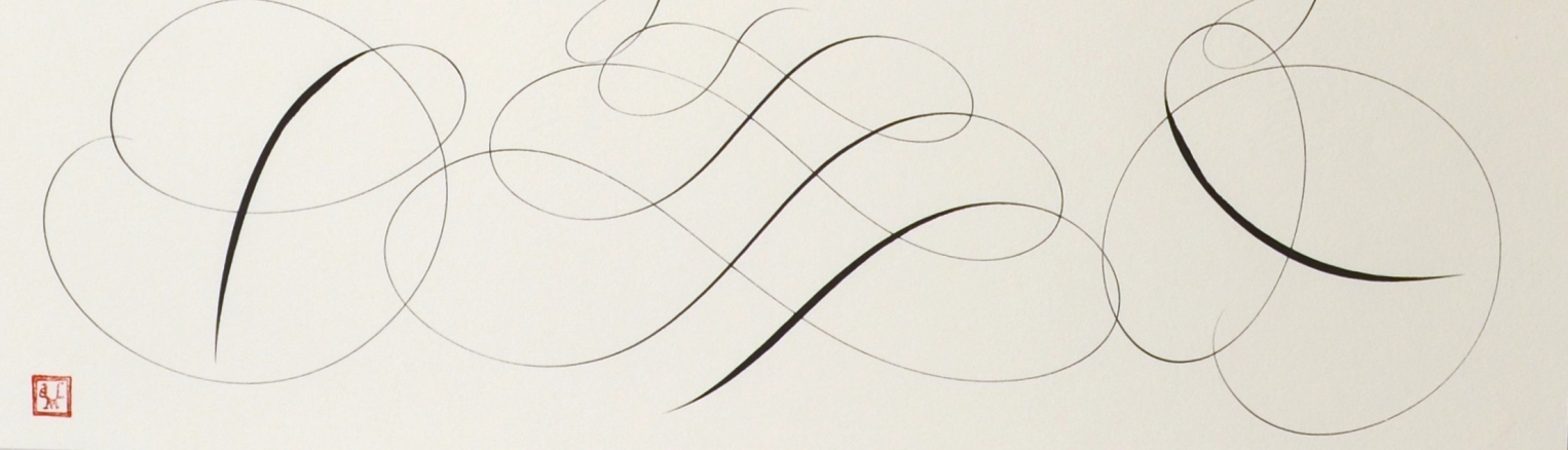 "View 3: ""Calligraphic Drawing, Happy Anniversary"""