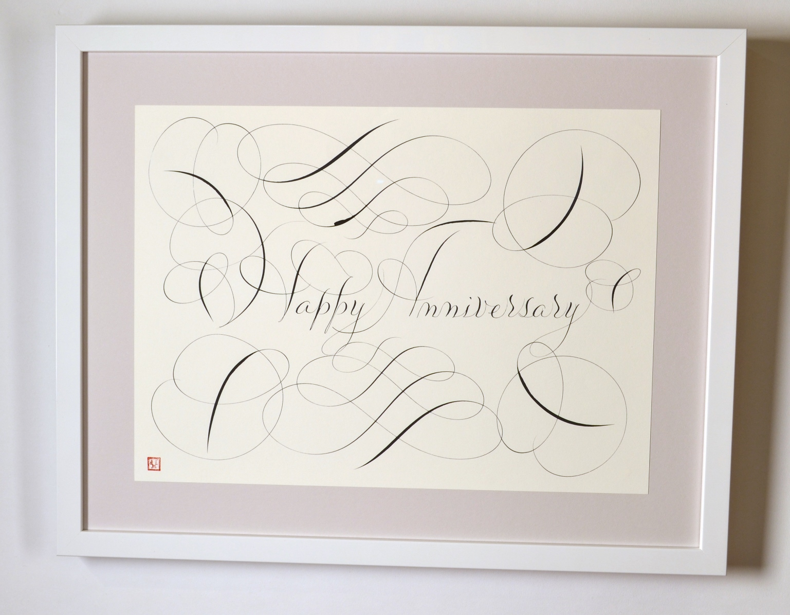"View 5: ""Calligraphic Drawing, Happy Anniversary"""