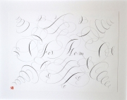 """Calligraphic Drawing, For Mom"""