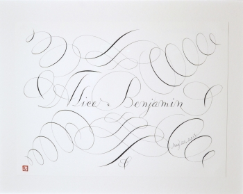 Commissioned Calligraphy