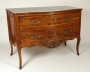 View 8: Louis XV Walnut Serpentine Chest of Two Drawers